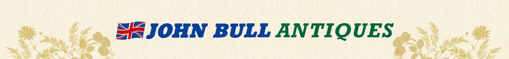 JOHN BULL Antiques|英国アンティーク家具のジョンブル